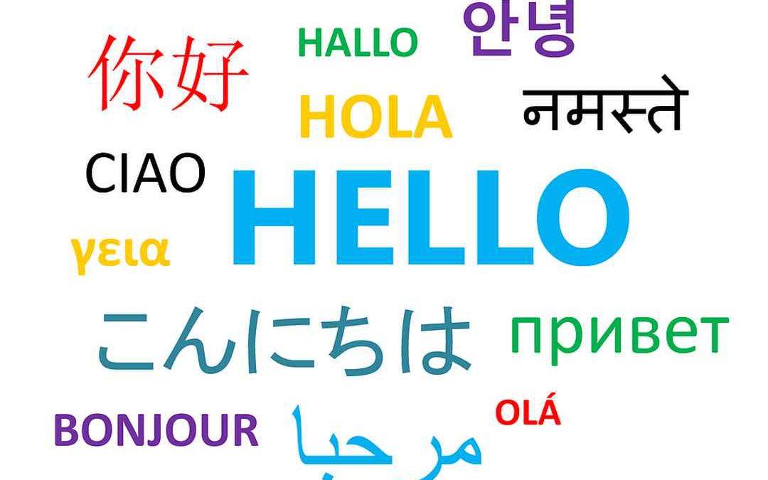 Être bilingue? Que des avantages!